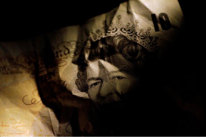 tiền tệ