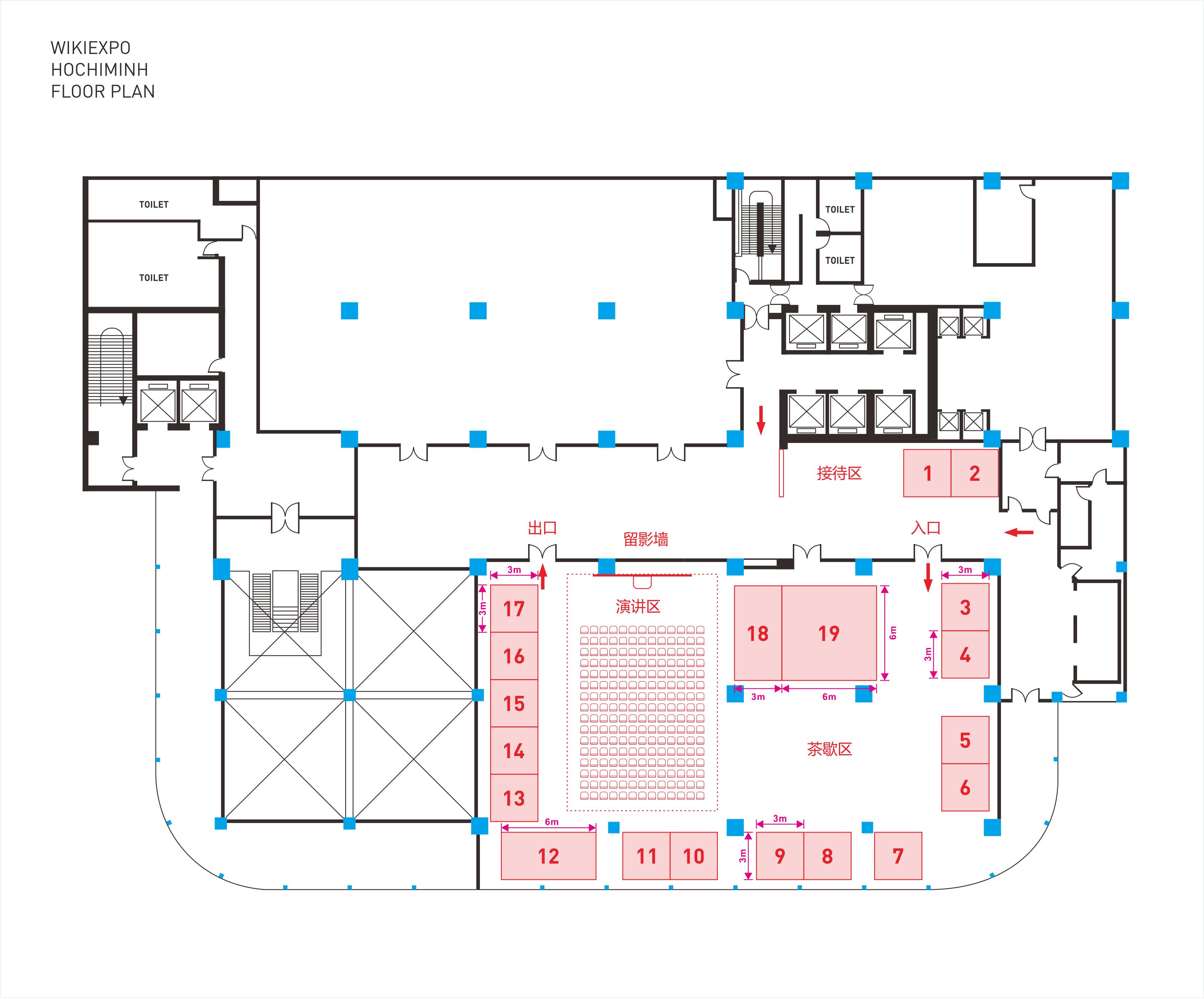 Hội nghị triển lãm Wiki EXPO