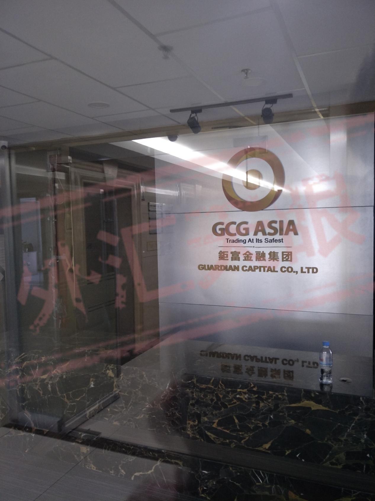 WikiFX khảo sát thực tế trụ trở sàn giao dịch GCG Asia tại Campuchia