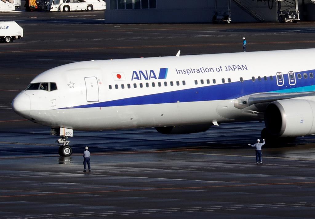 Chuyến bay thứ hai của những người di tản Nhật Bản từ Vũ Hán