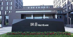 Shanghai-netease-esports-park