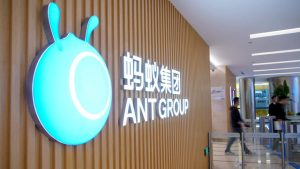 Ant-group-ipo-16049116242831925861887-16052517991301000323606