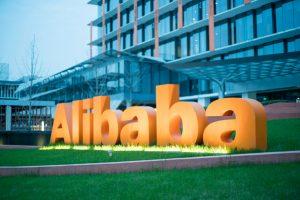 Alibaba Headquarter